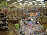 BOOK・NET・ONE八戸八食店