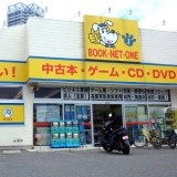 BOOK・NET・ONE泉大津店