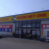 BOOK・NET・ONE富川店