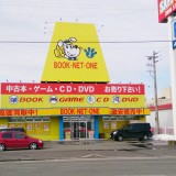 BOOK・NET・ONE稚内店
