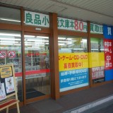 BOOK・NET・ONE名寄店