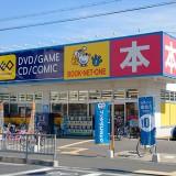 GEOブックネットワン浅香山店